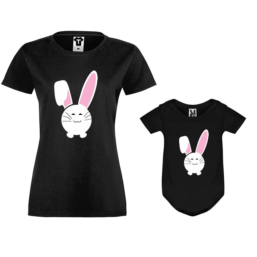 Γυναικεία μπλούζα  και βρεφικό κορμάκι Bunny Smile