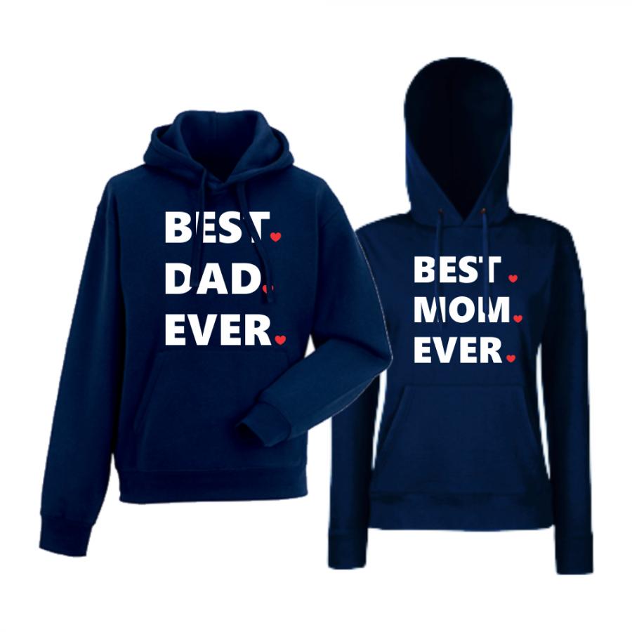 Σκούρο μπλε φούτερ για ζευγάρια  Best Dad and Mom